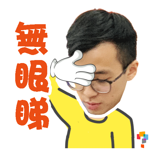 學而思-Ricky Sir - Sticker 2