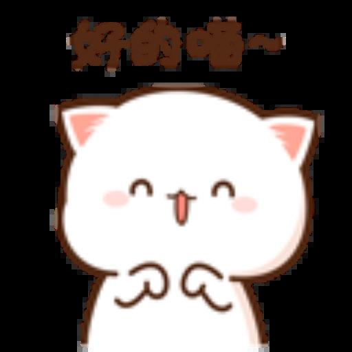 ???05 - Sticker 16