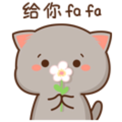 ???05 - Sticker 11