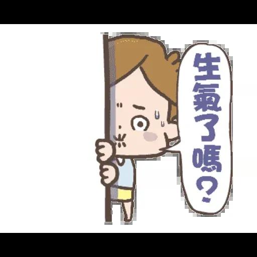 卡爾 - Sticker 20