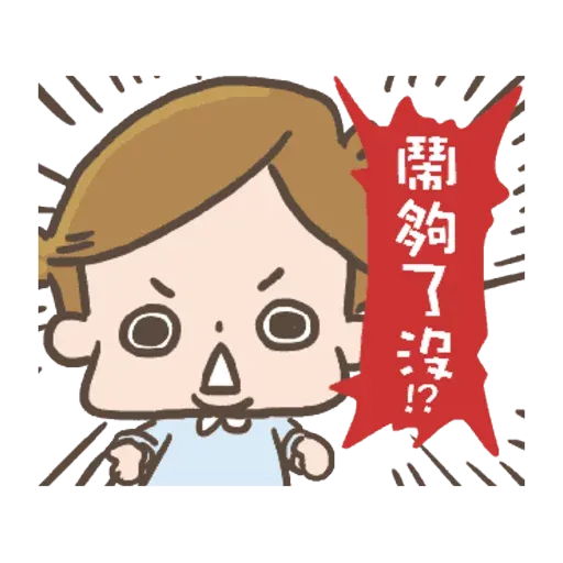 卡爾 - Sticker 11