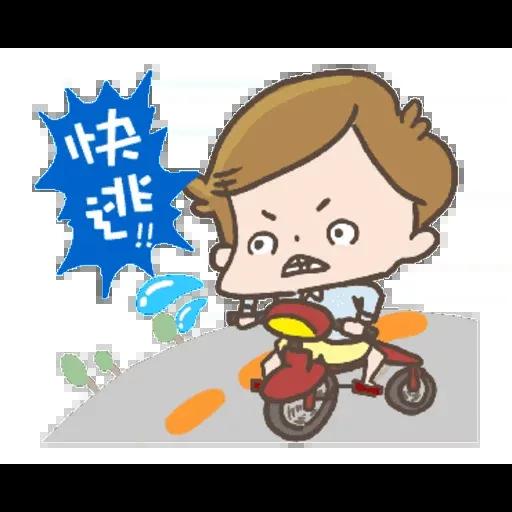 卡爾 - Sticker 9