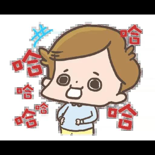 卡爾 - Sticker 1
