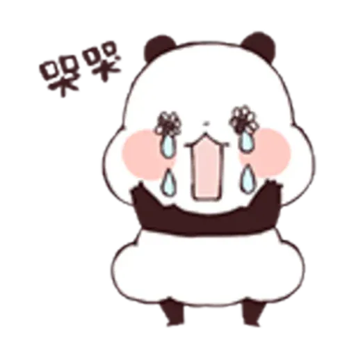Pandaaaa - Sticker 4