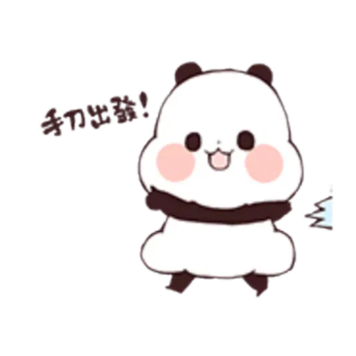 Pandaaaa - Sticker 10