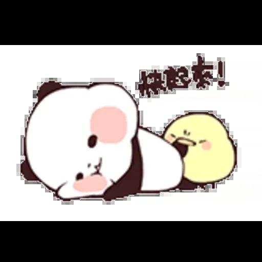 Pandaaaa - Sticker 28