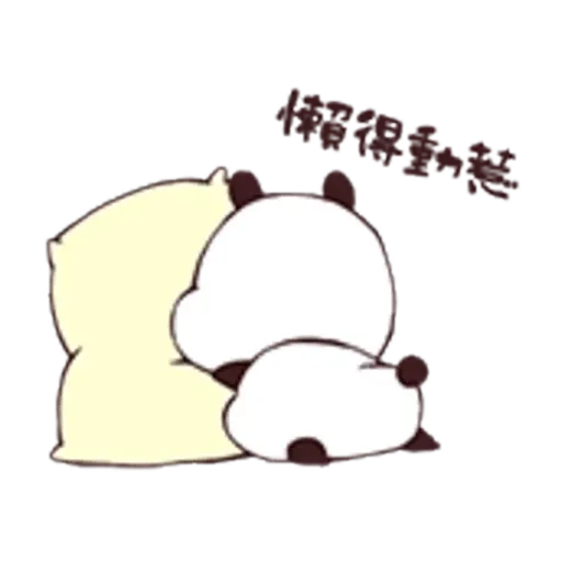 Pandaaaa - Sticker 14