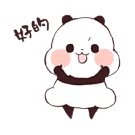 Pandaaaa - Sticker 1