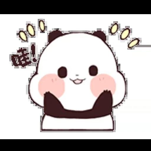 Pandaaaa - Sticker 16