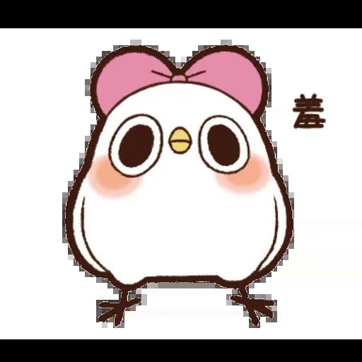 雞15 - Sticker 18