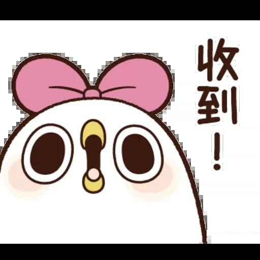 雞15 - Sticker 29