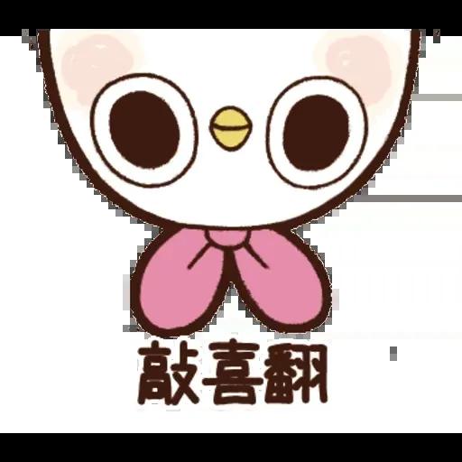 雞15 - Tray Sticker