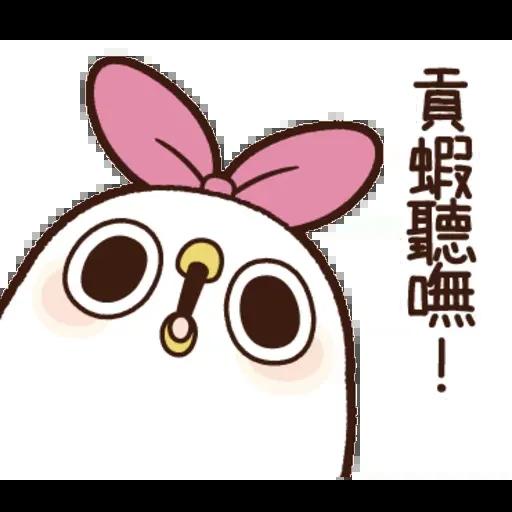 雞15 - Sticker 26