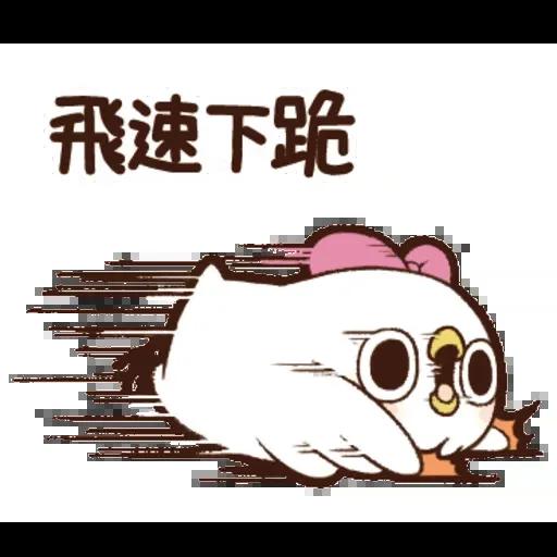 雞15 - Sticker 15