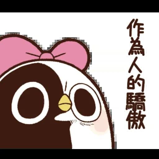 雞15 - Sticker 4