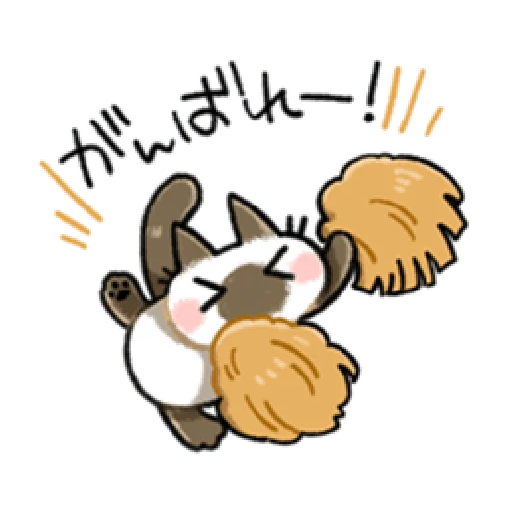 Siamese Cat1 - Sticker 4