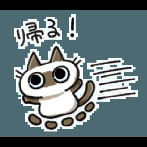 Siamese Cat1 - Sticker 12