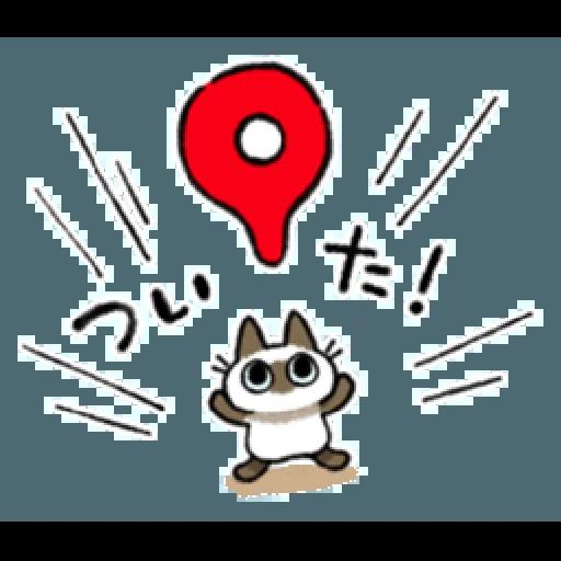 Siamese Cat1 - Sticker 18