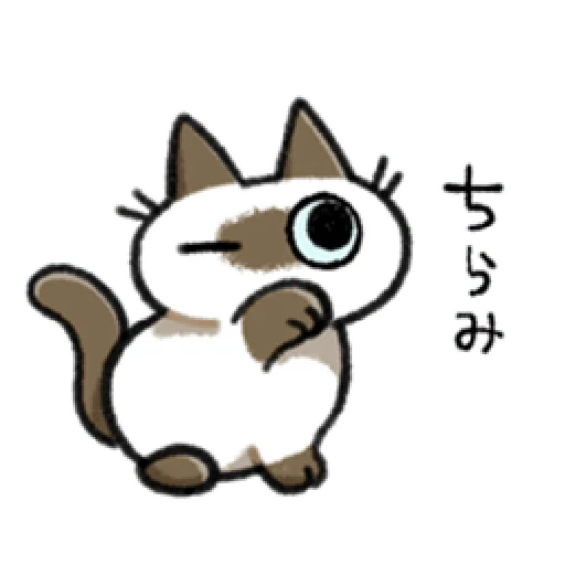 Siamese Cat1 - Sticker 6
