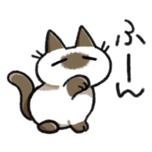 Siamese Cat1 - Sticker 5