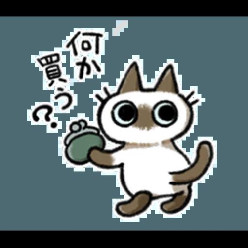 Siamese Cat1 - Sticker 11