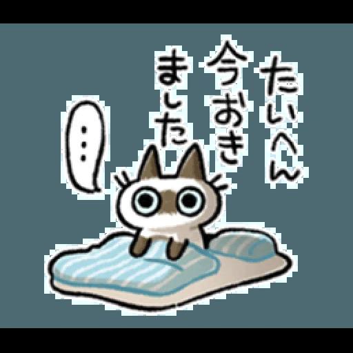 Siamese Cat1 - Sticker 19