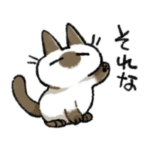 Siamese Cat1 - Sticker 10