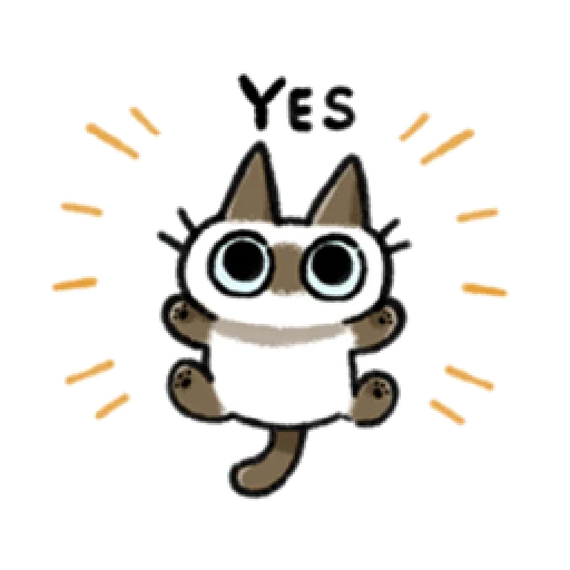 Siamese Cat1 - Sticker 1
