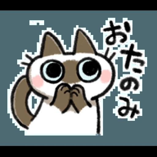 Siamese Cat1 - Sticker 15