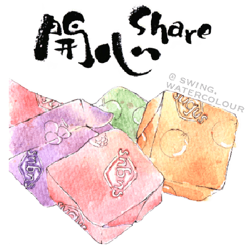 【賀年食品字畫】by swing.watercolour - Sticker 5