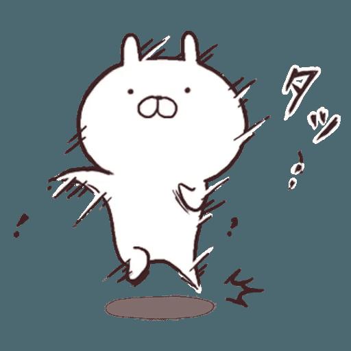 Usamaru4 - Sticker 22