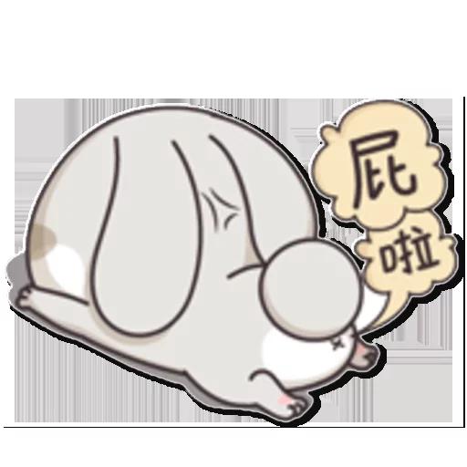 好想兔2 - Sticker 6