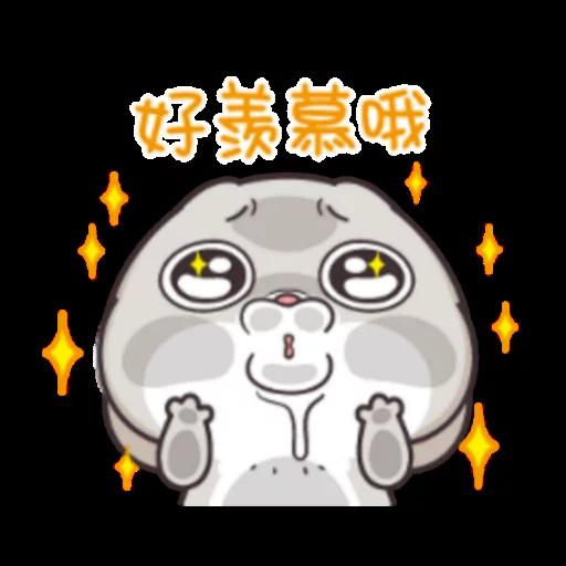 好想兔2 - Sticker 8