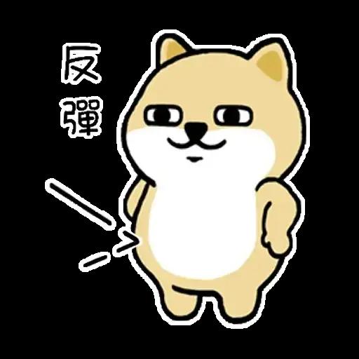 小肥柴 - Sticker 2
