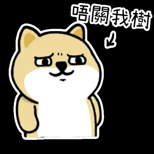 小肥柴 - Sticker 11