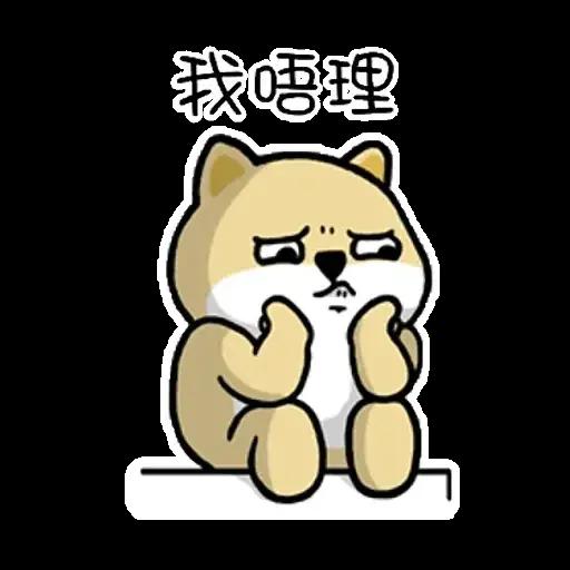 小肥柴 - Sticker 12