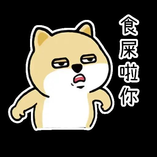 小肥柴 - Tray Sticker