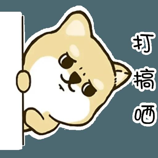 Littleshiba - Sticker 13