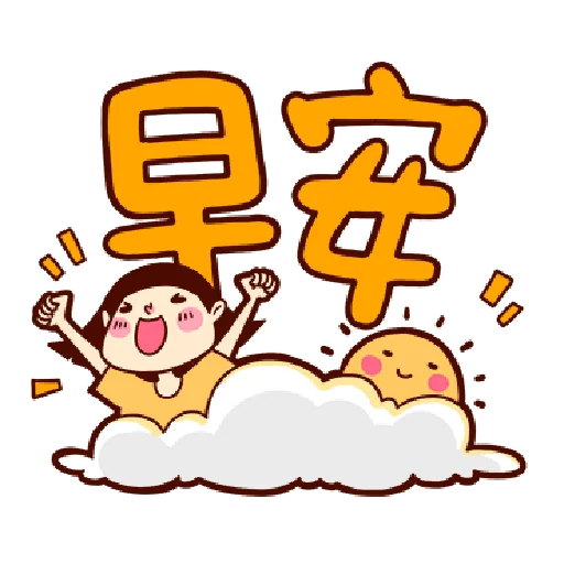 Line kawan - Sticker 30