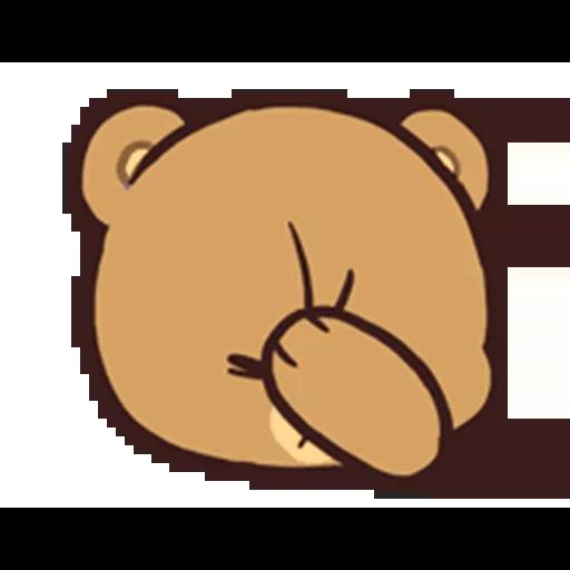 MilkNMocha emotion - Sticker 13