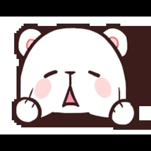 MilkNMocha emotion - Sticker 1