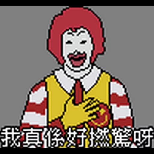 Pixel1 - Sticker 14