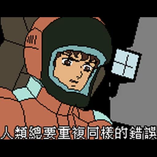 Pixel1 - Sticker 16