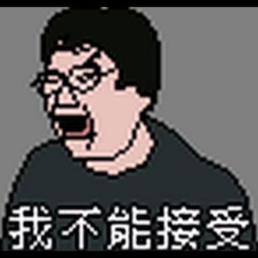Pixel1 - Sticker 19