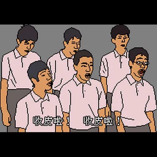 Pixel1 - Sticker 21