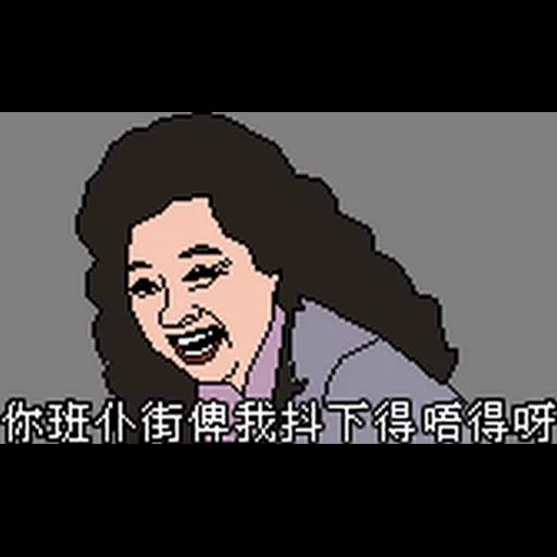 Pixel1 - Sticker 18