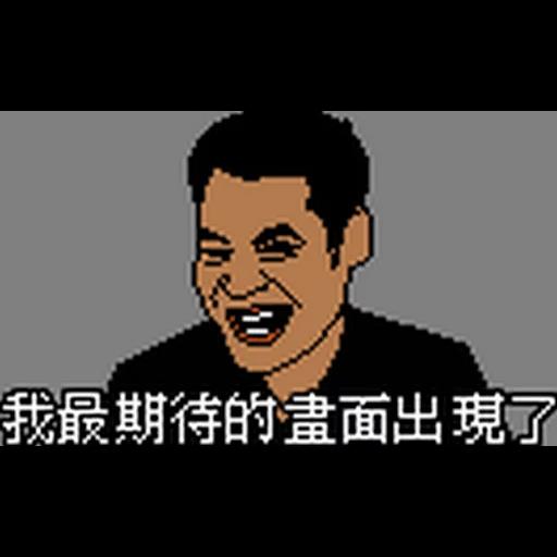 Pixel1 - Sticker 7