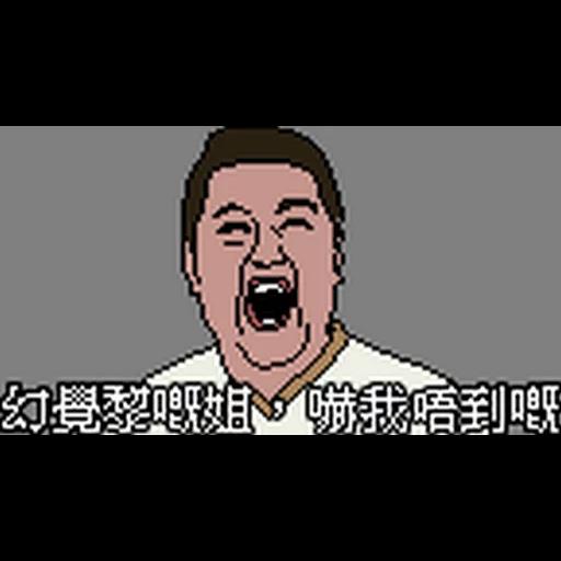 Pixel1 - Sticker 29