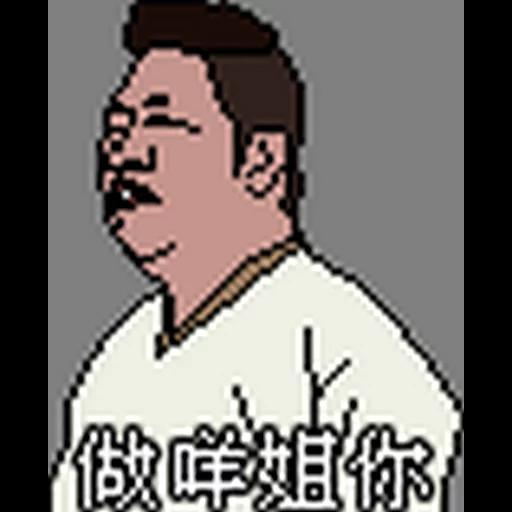 Pixel1 - Sticker 27