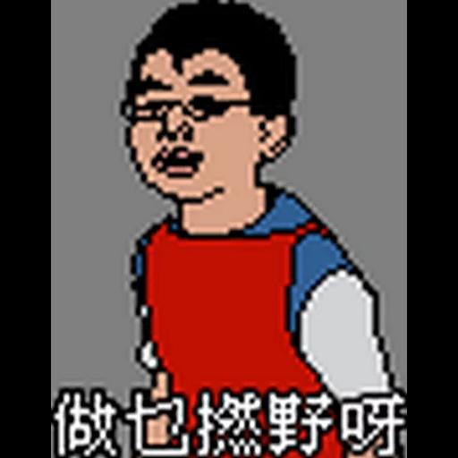 Pixel1 - Sticker 26